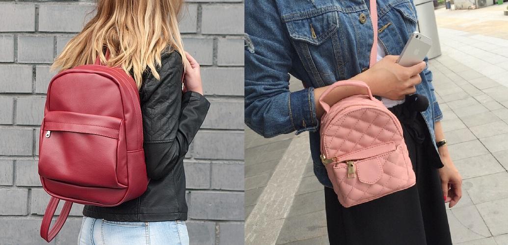 Маленькие кожаные рюкзаки в Украине