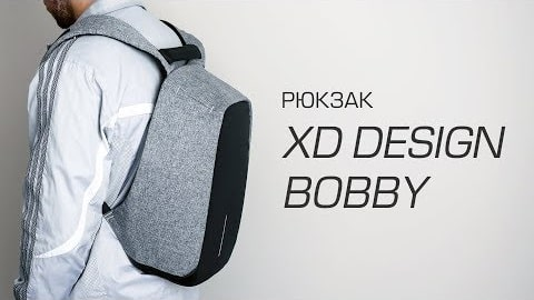 Рюкзак антивор - MODNOTAK