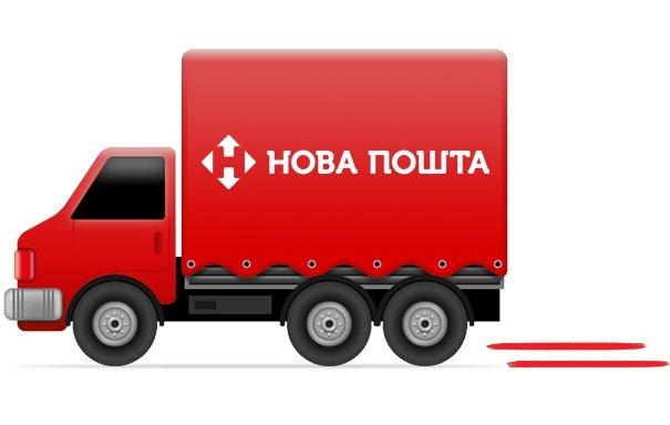 66c812db76d11 Бесплатная доставка по Украине на отделение Новой Почты. Товары, заказанные  с доставкой в другие города, доставляются на отделение Новой Почты.