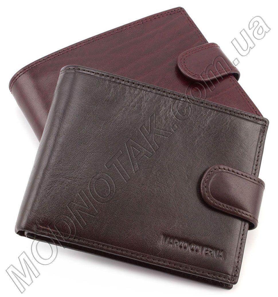 a42dcf28c1ff Кожаное портмоне из гладкой кожи Marco Coverna: купить коричневое ...