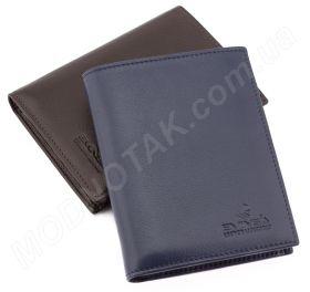 9ef7a89334ea Синий мужской кожаный бумажник вертикального типа без застежки (Турция)  EMINSA (18148) ...