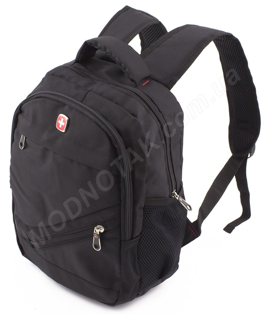 Огромный выбор рюкзаков украина акросс рюкзаки вес