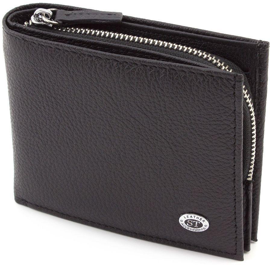 e9fd2dc99d95 Вместительное мужское портмоне с двумя отделениями под карточки - ST  Leather (18559)