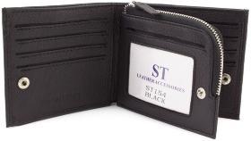 8b399b98f14c ... Вместительное мужское портмоне с двумя отделениями под карточки - ST  Leather (18559) - 2