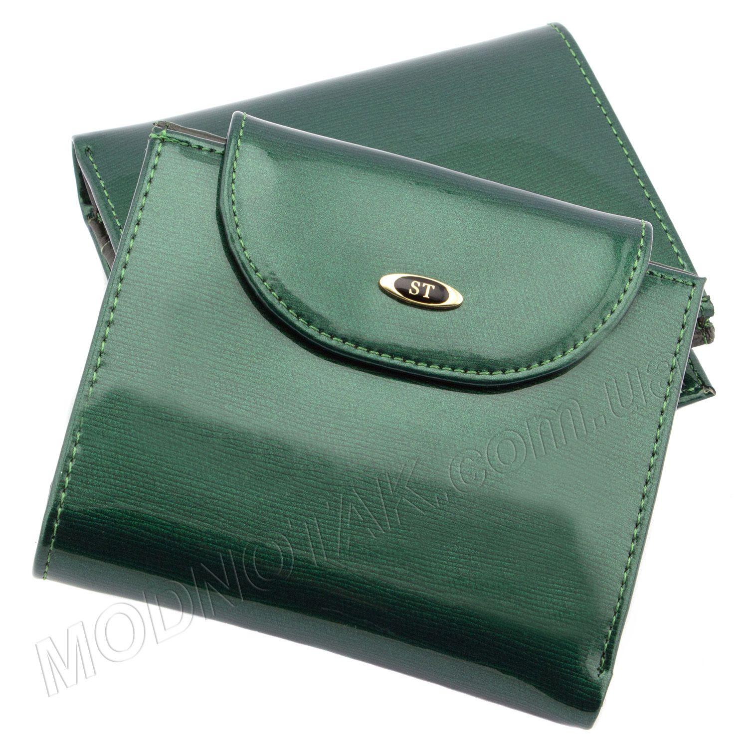 86540fd1574c Кожаный лакированный женский кошелек зеленого цвета. Женские кошельки  недорого в ...