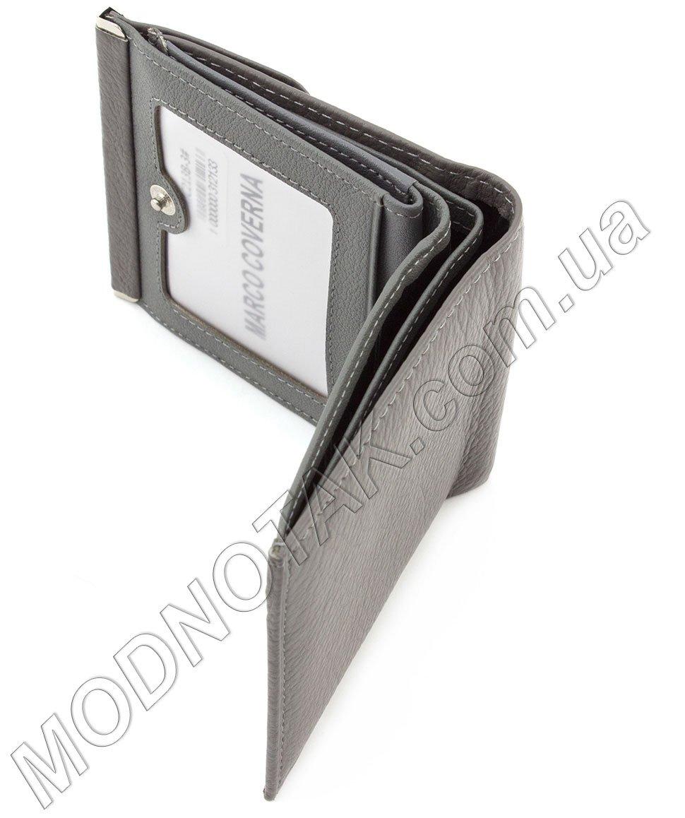 55339ae2592b Кожаный маленький женский кошелек Украина Marco Coverna: купить ...