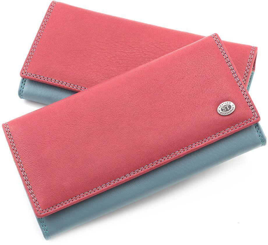118aa6b1a956 Женский цветной кошелек из натуральной кожи ST Leather (16041 ...