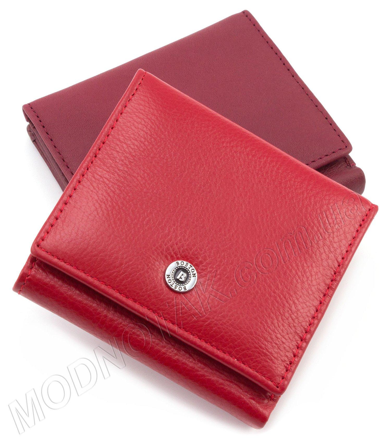 2c576f773589 Красный маленький кошелек на кнопке BOSTON: купить женский ...