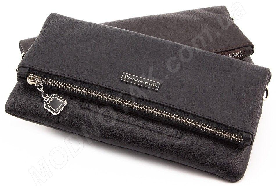 1cf7e7272098 Кожаная женская сумочка - клатч турецкого производства от бренда Karya  (28011)