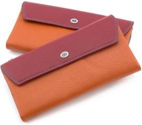 775281cdafca Купить. Оригинальный кожаный кошелек на кнопке ST Leather (16019) ...