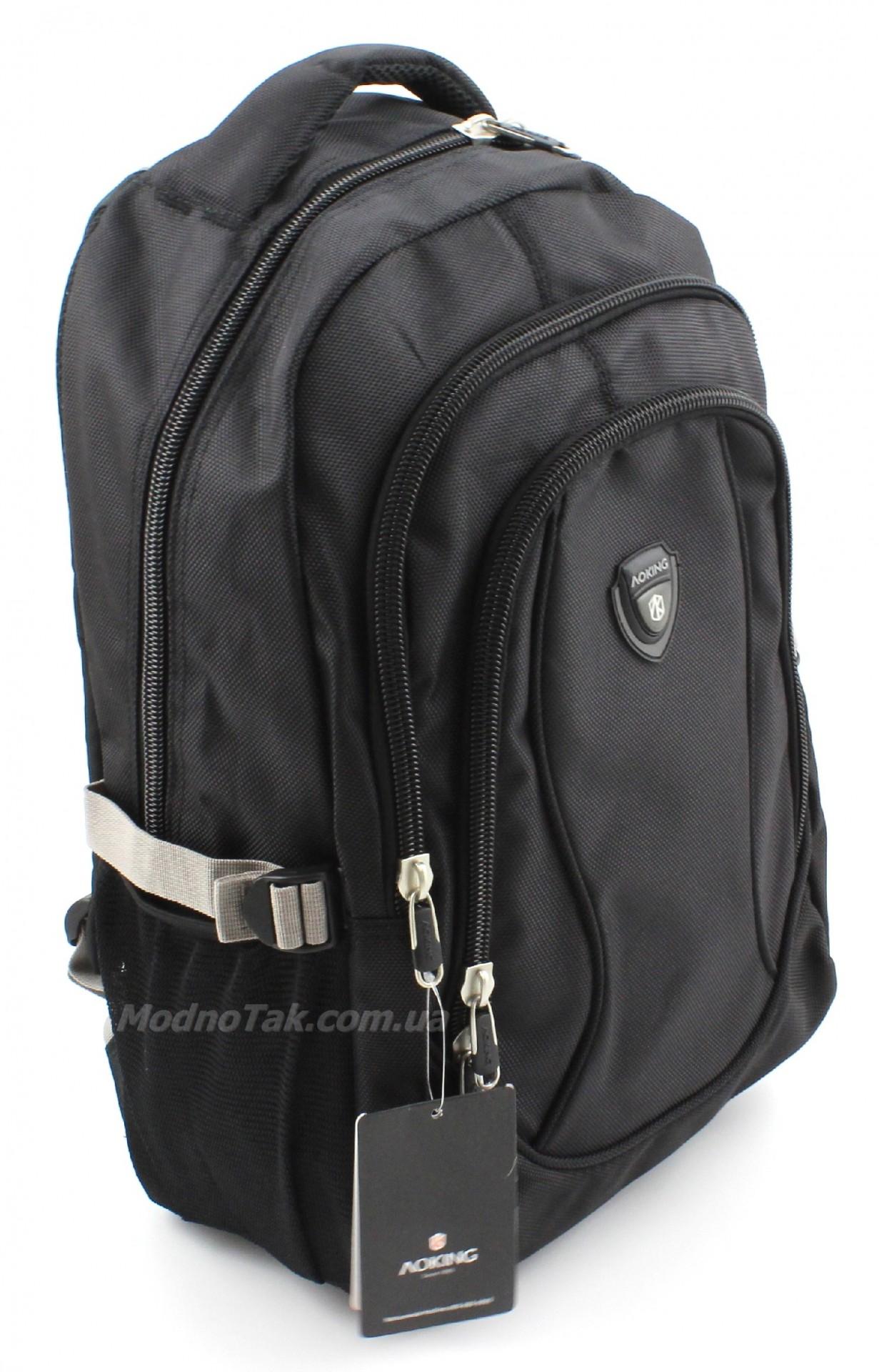 23f9653e Современный очень качественный повседневный городской рюкзак AOKING (10015)