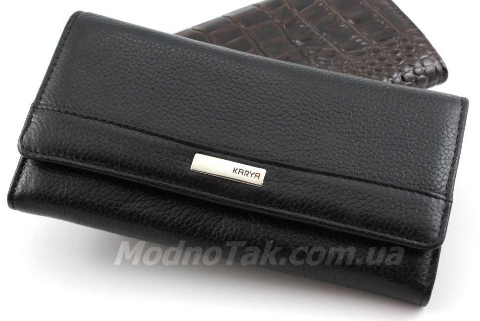 86fa8202f99b Женский кожаный стильный кошелек Karya (Турция) - большой выбор ...
