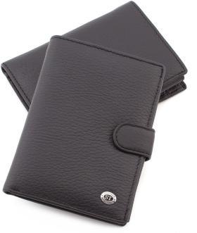 c8ba85c29822 Бумажник кожаный с блоком под автомобильные документы ST Leather (18130) ...