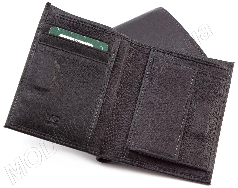 2c7c0f5526bc Купить мужской кошелек на магните MD Leather: портмоне недорогое на ...