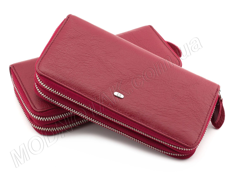 c57a015e7151 Кошелек женский красного цвета на две молнии - ST Leather (17061)
