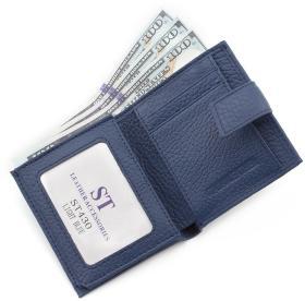 ... Женский малый кошелек из натуральной кожи ST Leather (16514) - 2 4bb5c573c17