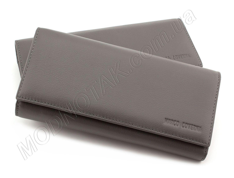 fae3554156f1 Стильный кошелек с фиксацией на магнитах и блоком под карточки - Marco  Coverna (17556)