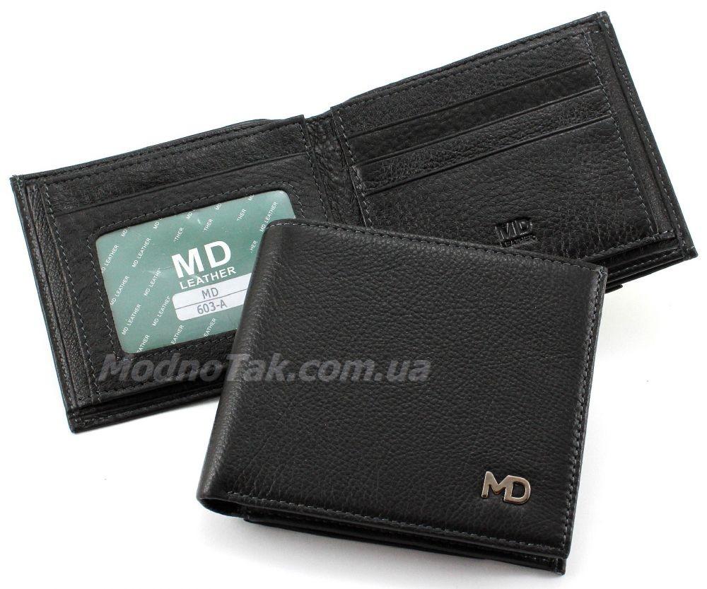 dc5b8165352b Оригинальный мужской кожаный кошелек под кредитные карточки и с интересной  монетницей MD Leather Collection (18074)