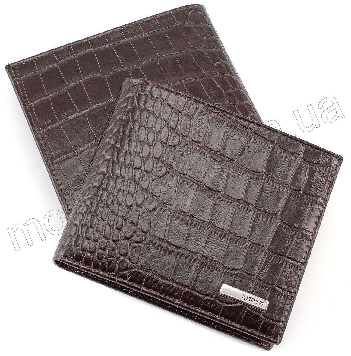 6a6d561f4398 Коричневый кожаный кошелек с тиснением под рептилию KARYA (0910-57 ...