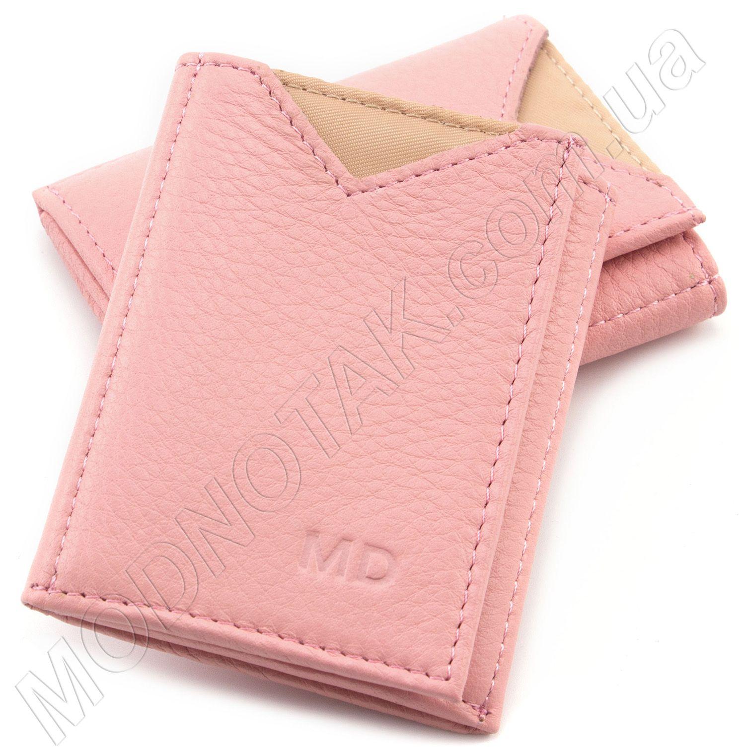 c6f7e90f3ca4 Маленький кожаный кошелек светло-розового цвета MD Leather (17297)