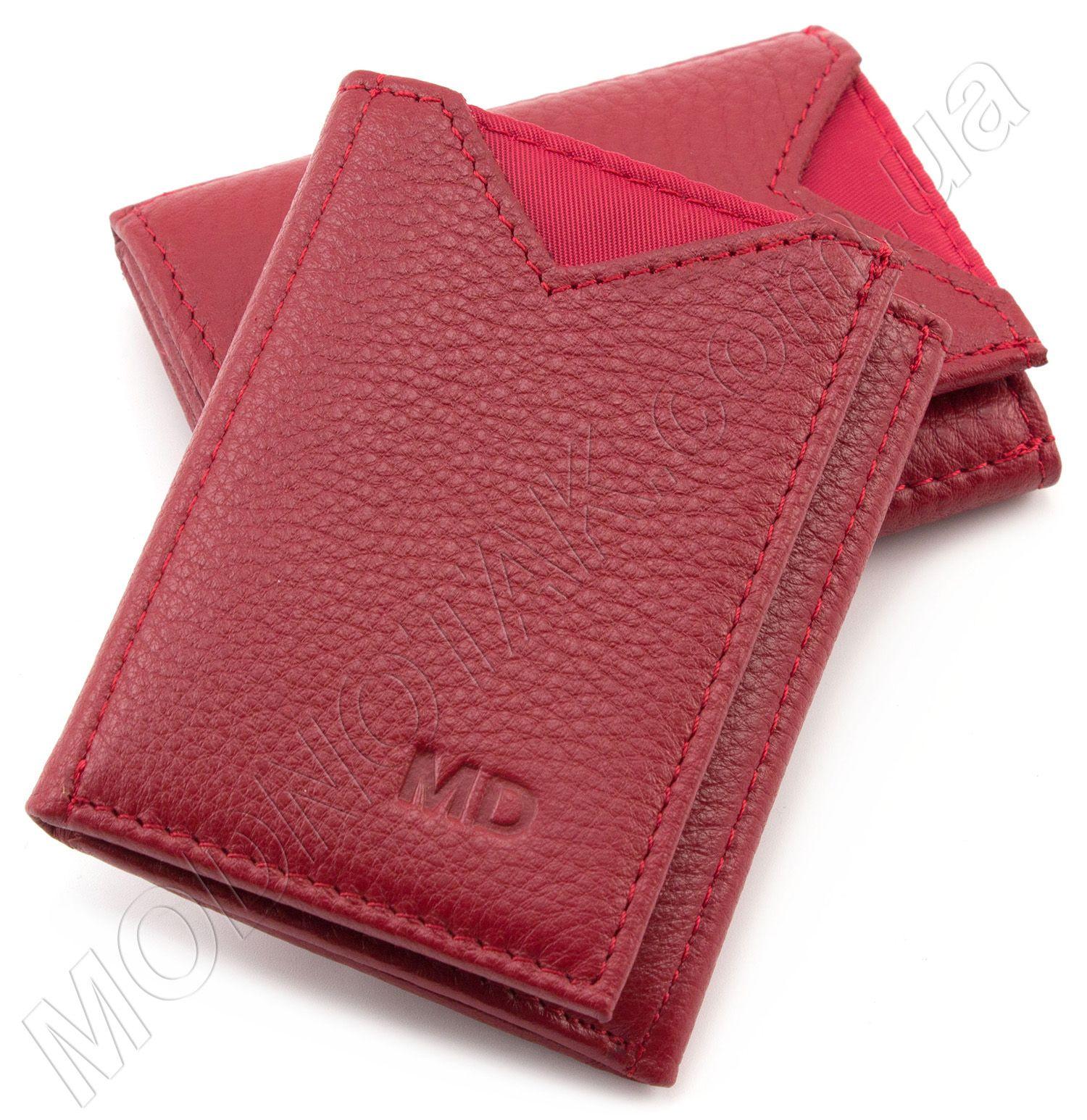 b89152e358f4 Маленький женский кошелек красного цвета MD Leather: купить ...