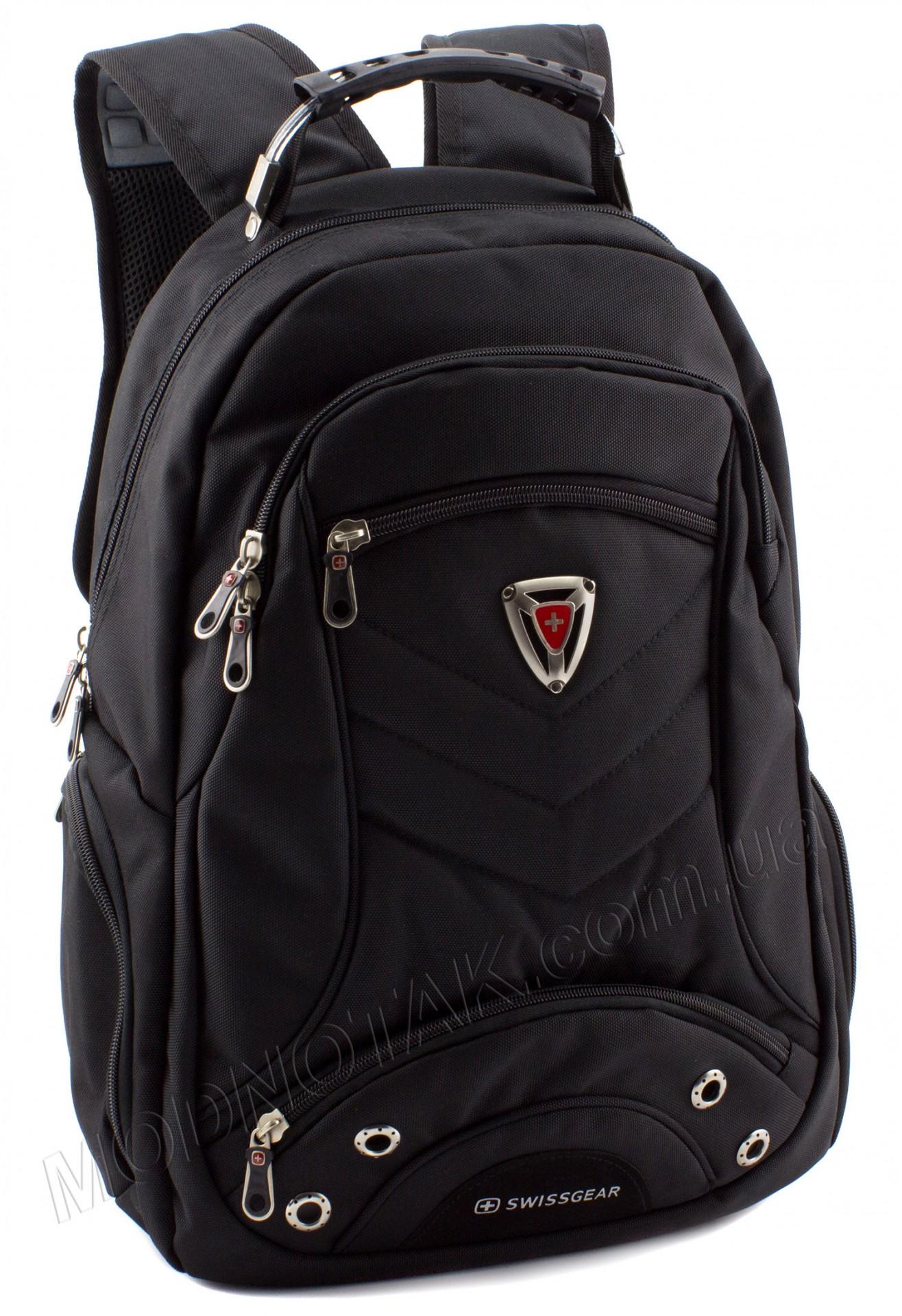 Купить в киеве рюкзак сшить рюкзак на молнии