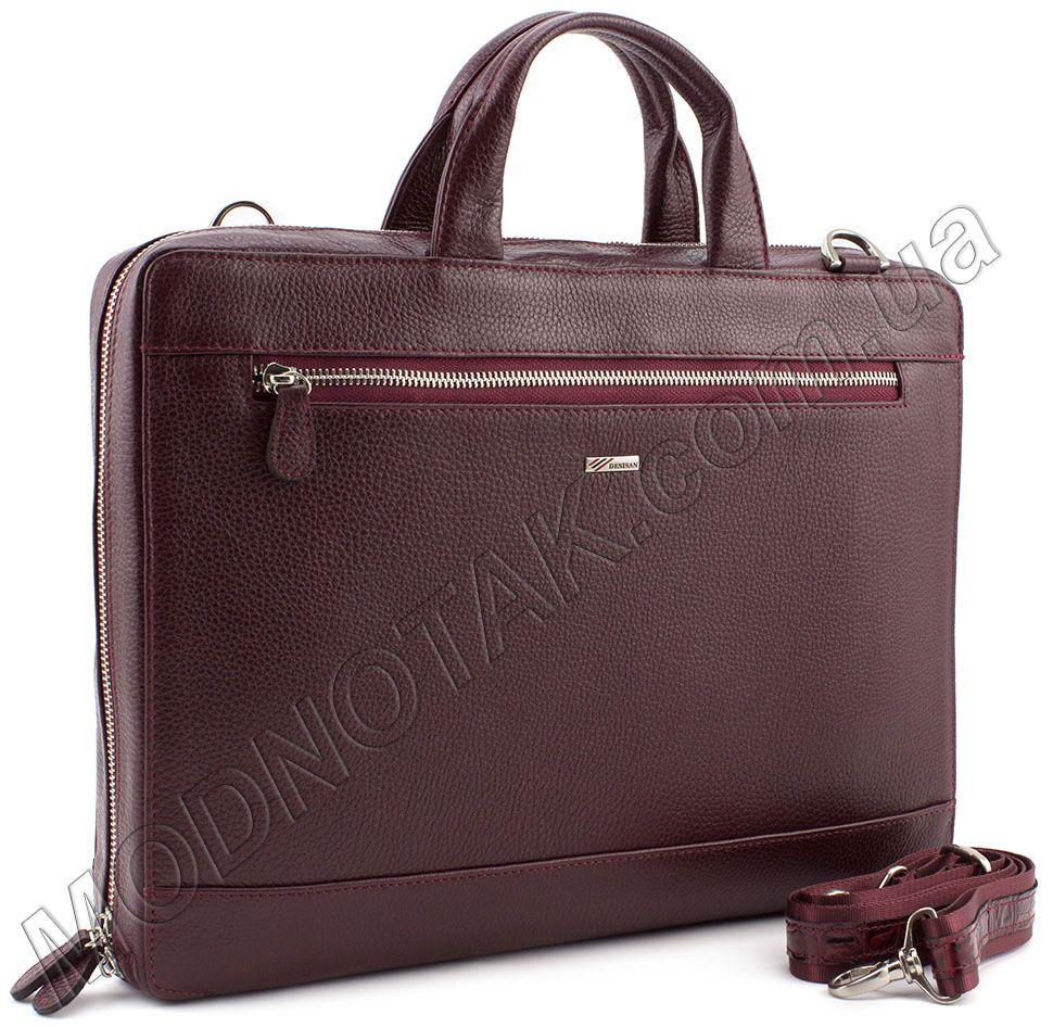 2f19d1137390 Деловая женская сумка-портфель в цвете марсала Desisan (11627 ...