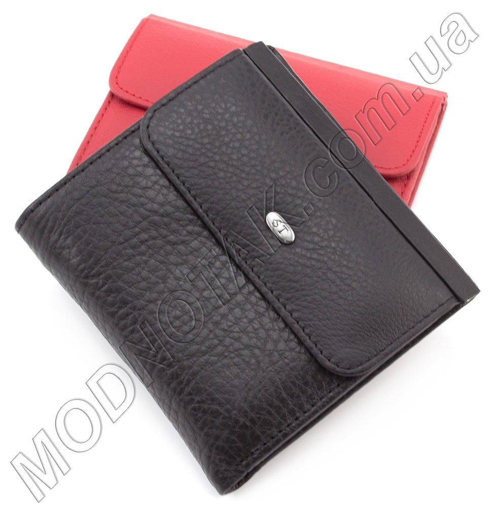 4feab5048fa6 Маленький женский кошелек на кнопке ST Leather: купить кошелек в два ...