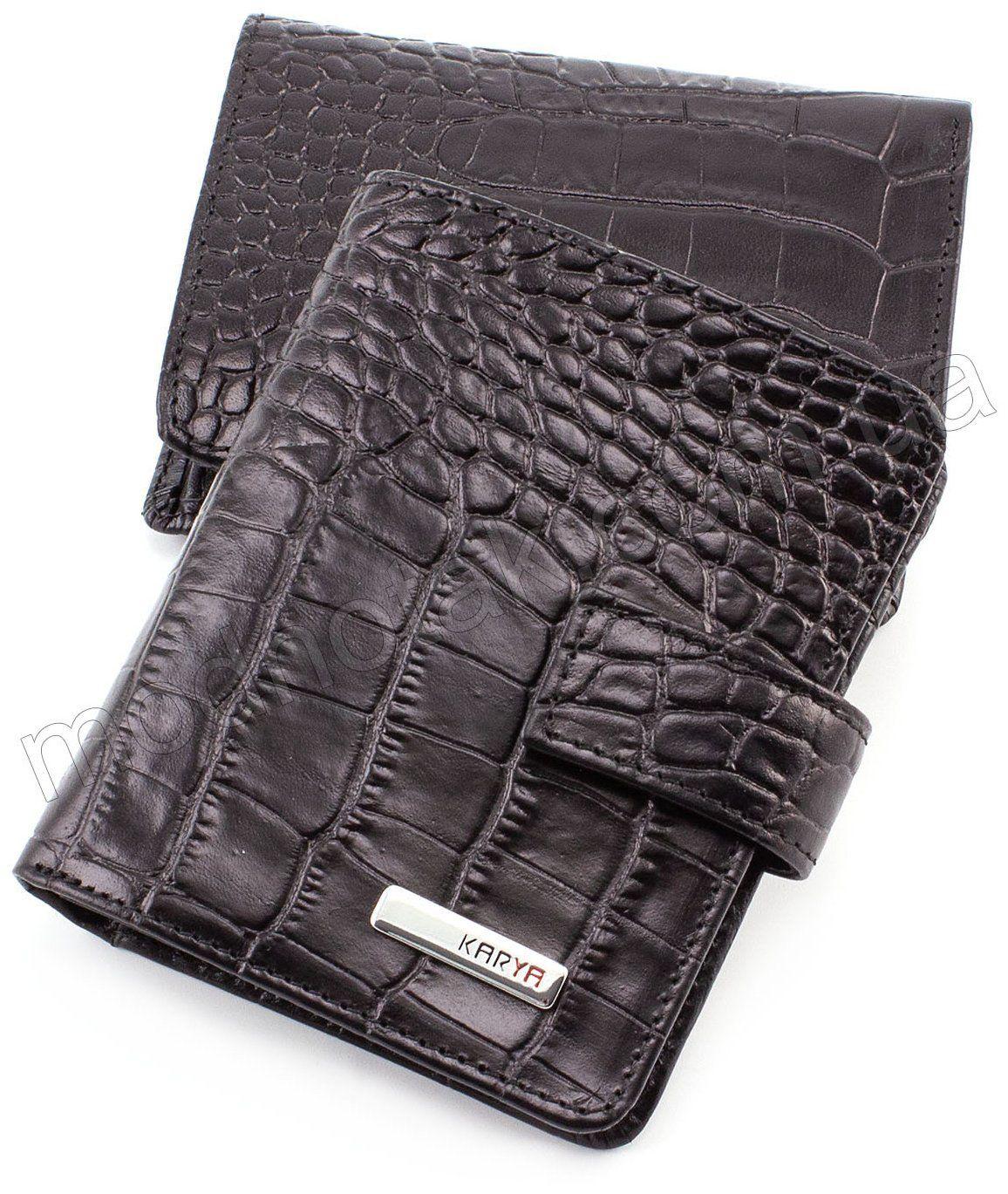 5a40f941b285 Маленький мужской кошелек с тиснением на коже KARYA (0952-53) купить ...