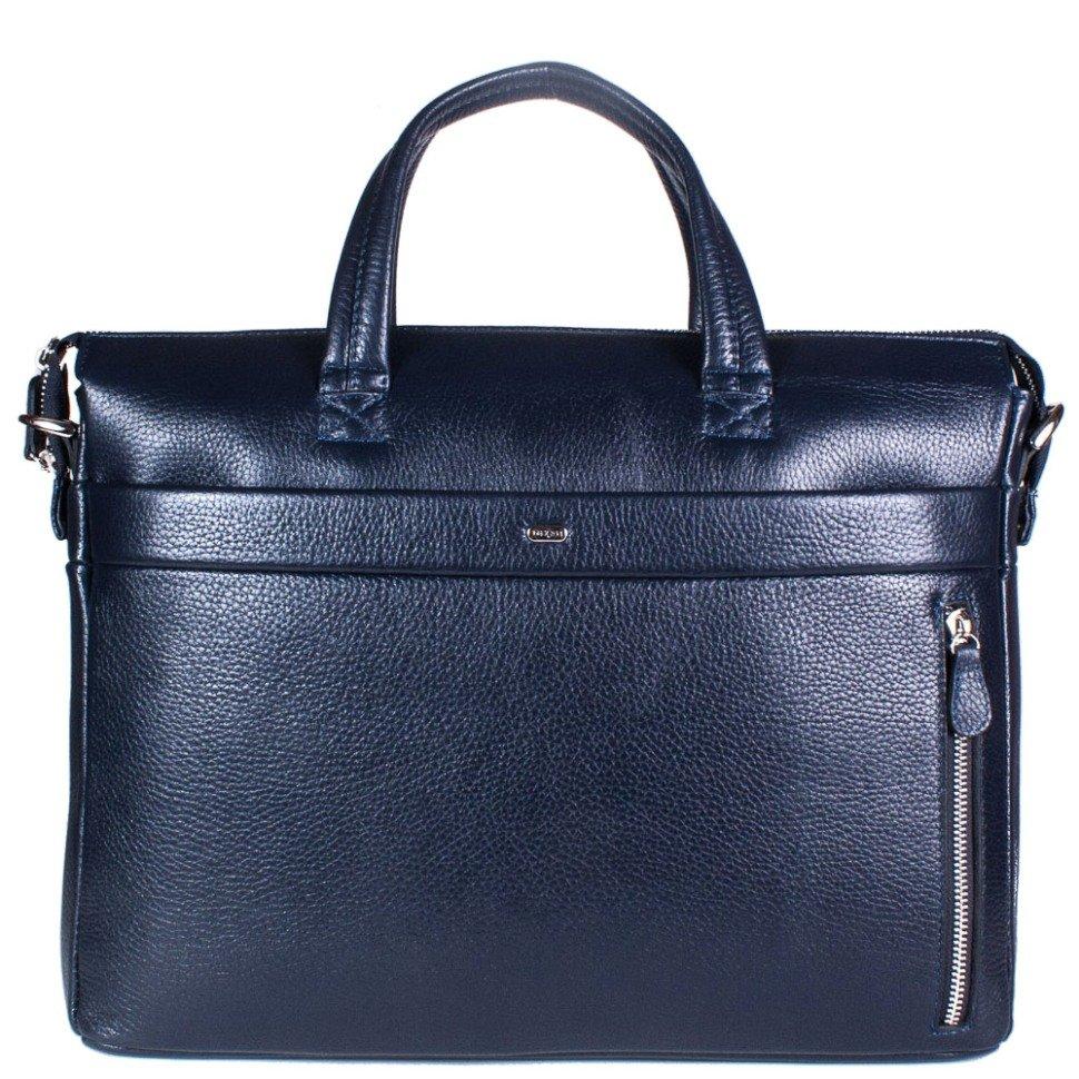 4221416565c7 Кожаная сумка для ноутбука и документов - DESISAN (11596) купить в ...