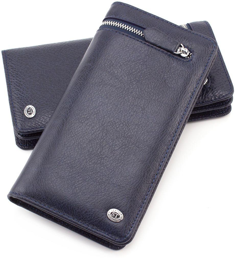 d14b10b1df17 Мужской кожаный кошелек-клатч синего цвета ST Leather (18844) купить ...