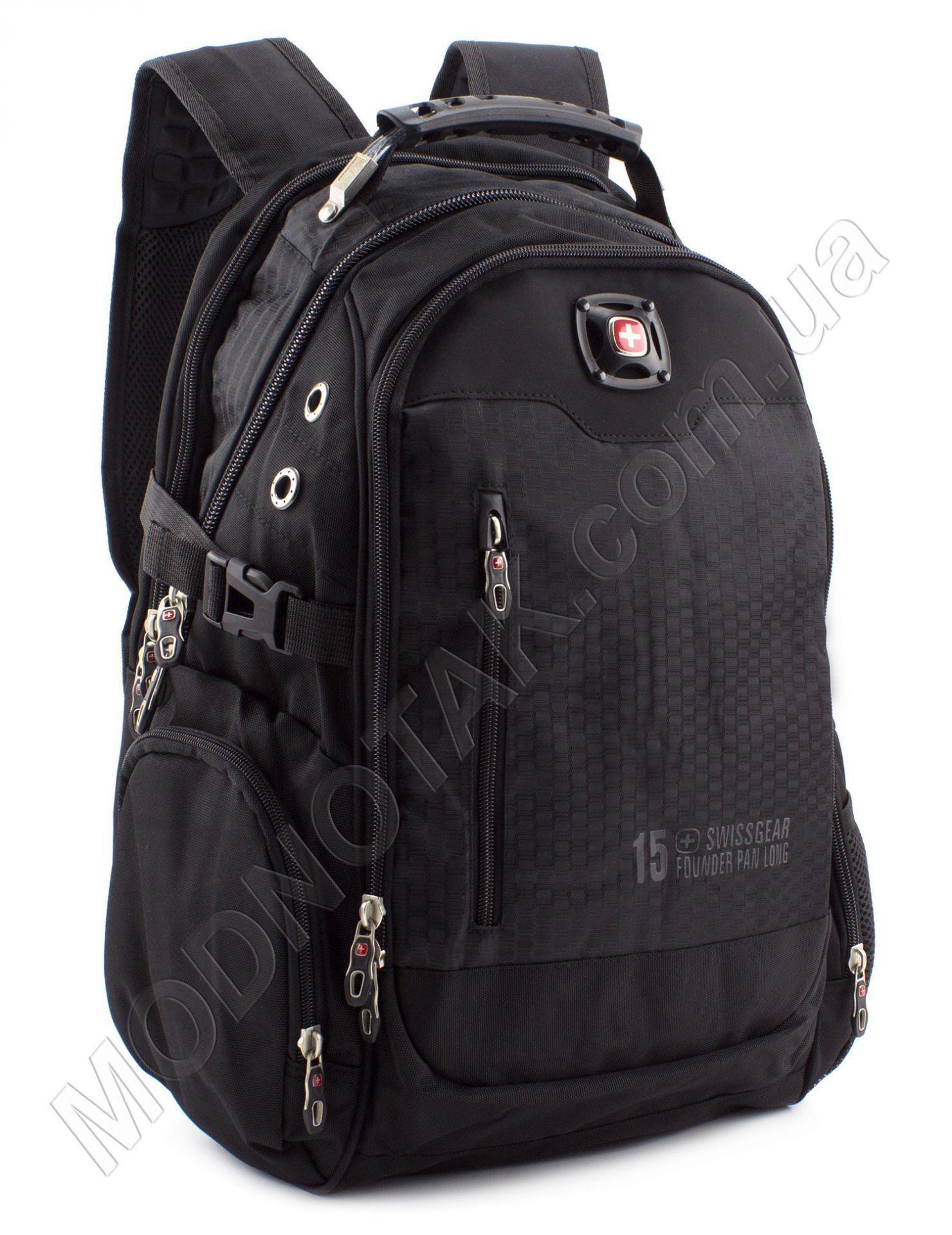 Рюкзак мужской городской повседневный для ноутбука купить рюкзак для подростка девочки в спб