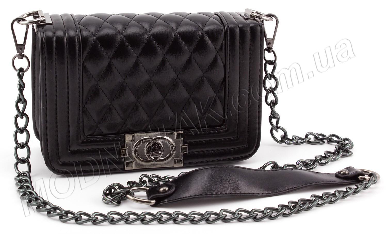 47ca0520 Женская маленькая сумочка на цепочке - интернет - магазин женских ...