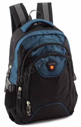 Рюкзак темно синий aoking где можно купить ортопедический рюкзак для первокласника в г.с-петербург