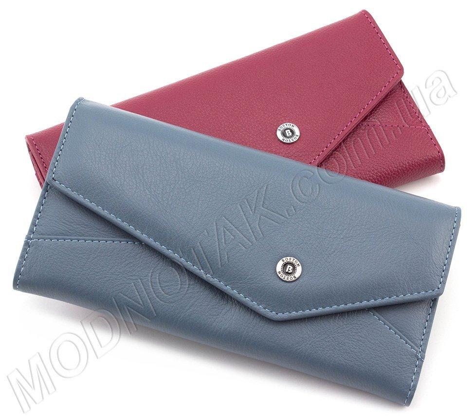 b8c5a82f4c8d Оригинальный кошелек для девушки BOSTON: купить женский кошелек на ...