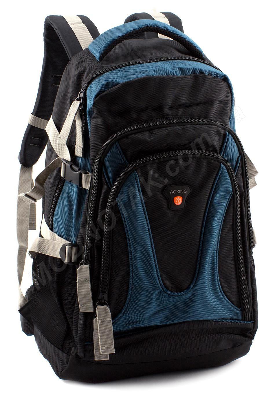 Рюкзаки с тремя отделениями и более на заказ рюкзак экспедиционный бундес