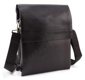 7688fa28e49d Мужские сумки кожзам. Купить сумку мужскую из кожзама по лучшей цене ...