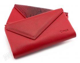 eb615788fdee Купить. Однотонный женский кожаный кошелек с острым клапаном - KARYA  (17143) ...