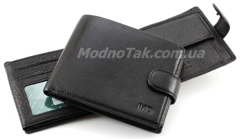 186cbd80012a Кожаный мужской классический кошелек MD Leather Collection (18096)
