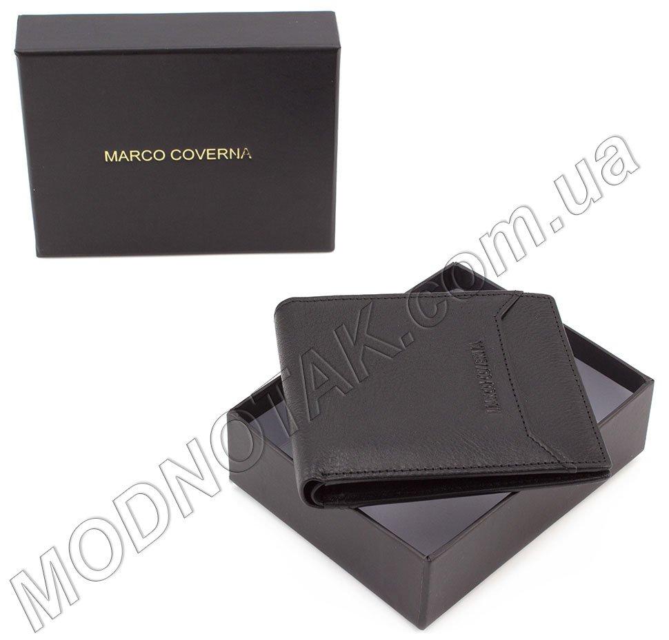 d1da67527316 Горизонтальное кожаное портмоне с одним отделение для купюр Marco Coverna  (18390)