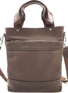 8eb70c1e8c5a Мужские сумки-планшеты формата А4, купить сумку планшет мужскую а4 в ...