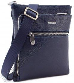 d736926bed22 Кожаные мужские сумки KARYA - купить кожаную мужскую сумку Кария в ...