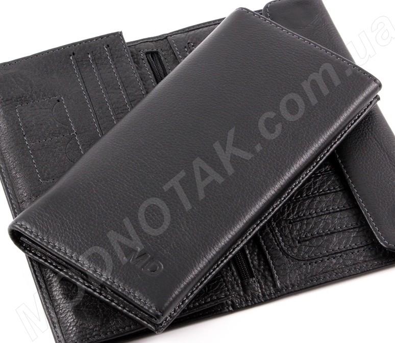 4e792585d5f2 Мужской классический купюрник из натуральной кожи на магнитах MD Leather  Collection (18028)