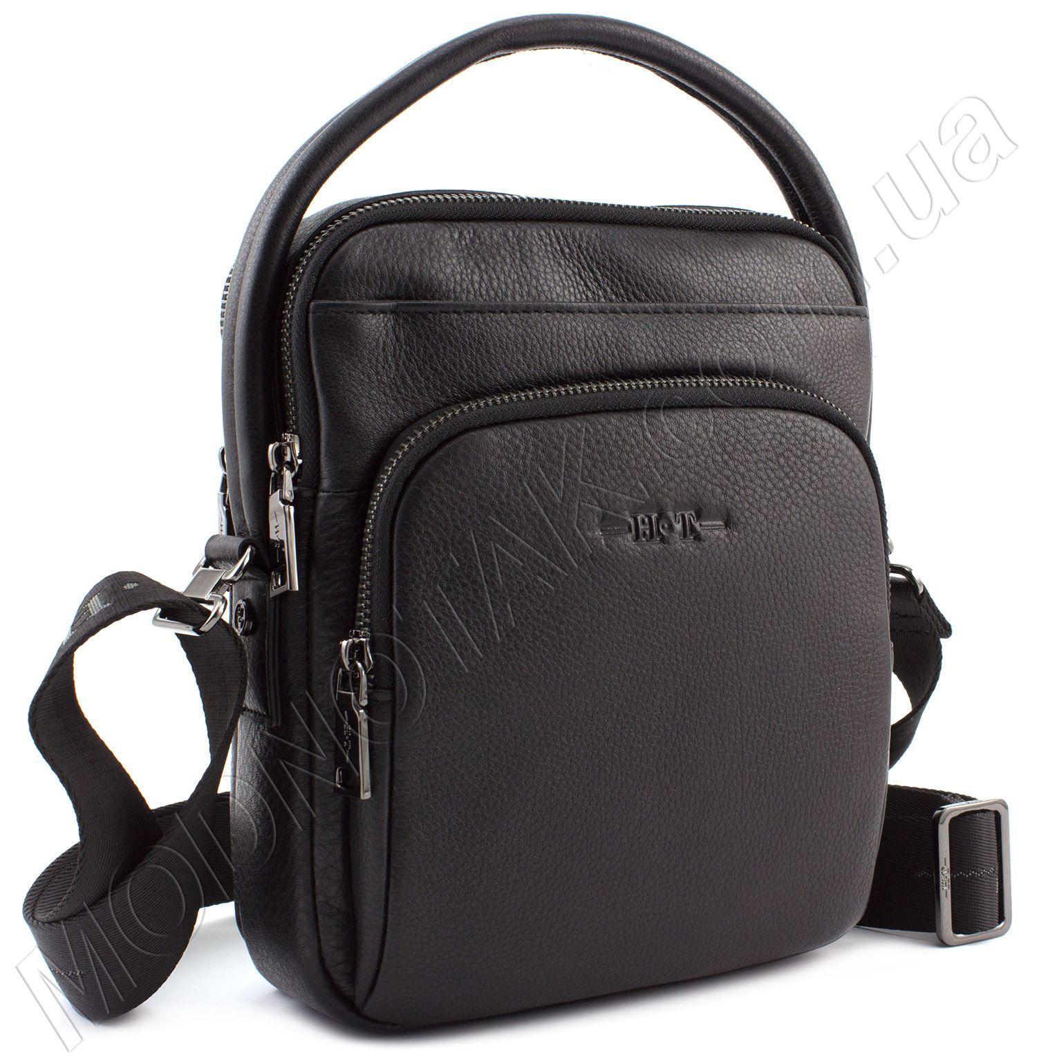 d3ddcbd07e42 Сумка-барсетка из натуральной кожи HT Leather: купить кожаную сумку ...