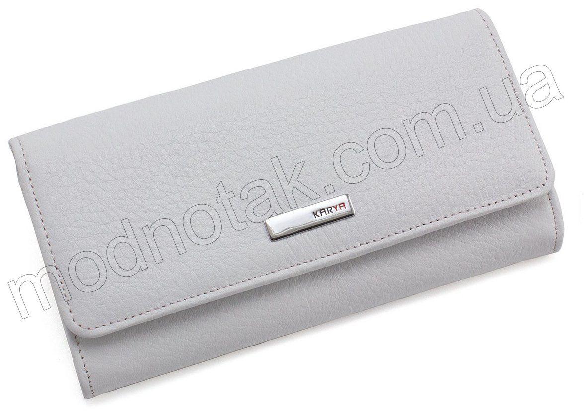 d2bdfff64506 Белый женский кошелек среднего размера KARYA (1061-09) купить в ...