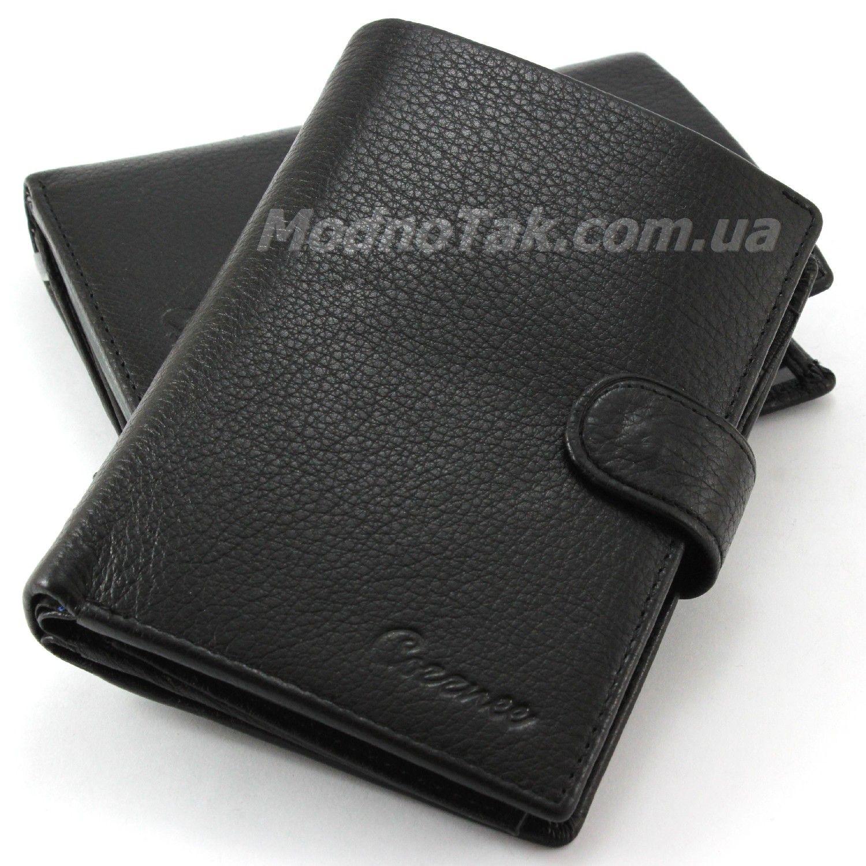 64bd41d61b5f Вертикальный мужской бумажник из натуральной кожи с отделением под  автодокументы и паспорт MD Leather Collection (18106)