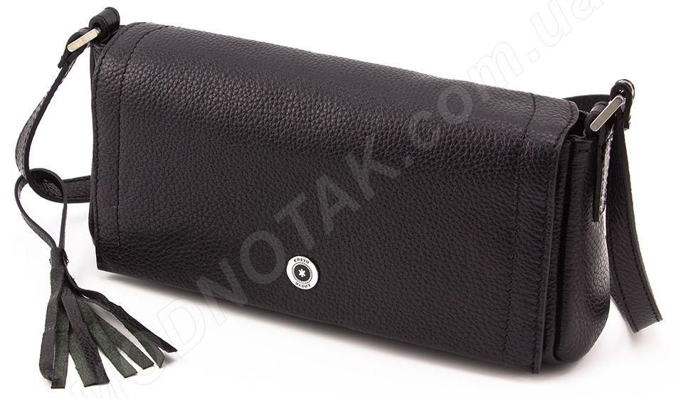 c69645a1bde1 Женская маленькая сумочка на плечо Karya - турецкие женские сумки и ...