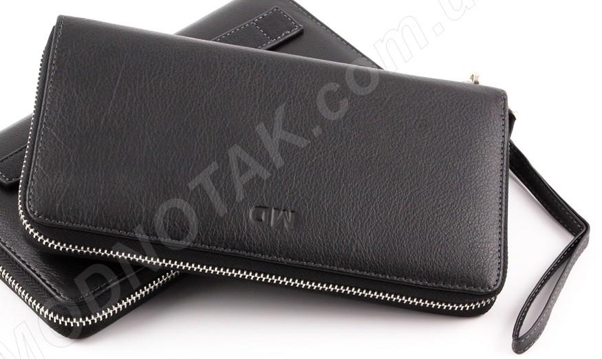 b36353e2be34 Большой мужской кожаный кошелек на молнии MD Leather Collection (18110)