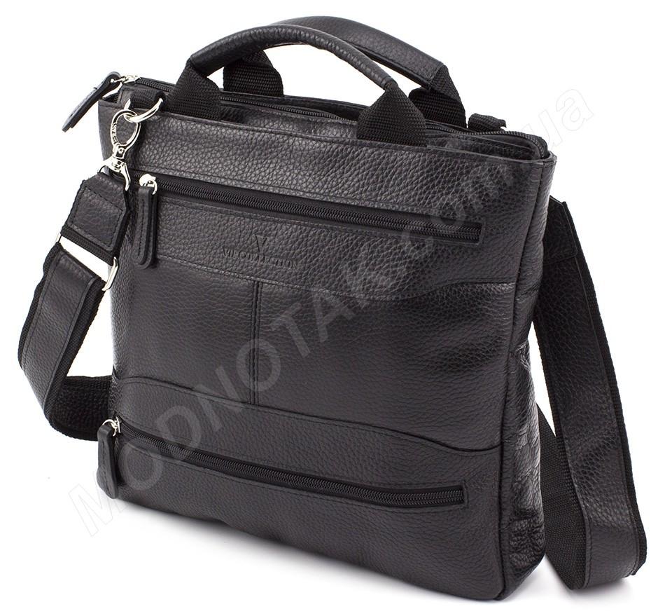 136be2093488 ... Деловая кожаная мужская сумка с ручками   ремнем через плечо VIP  COLLECTION (0-2034 ...
