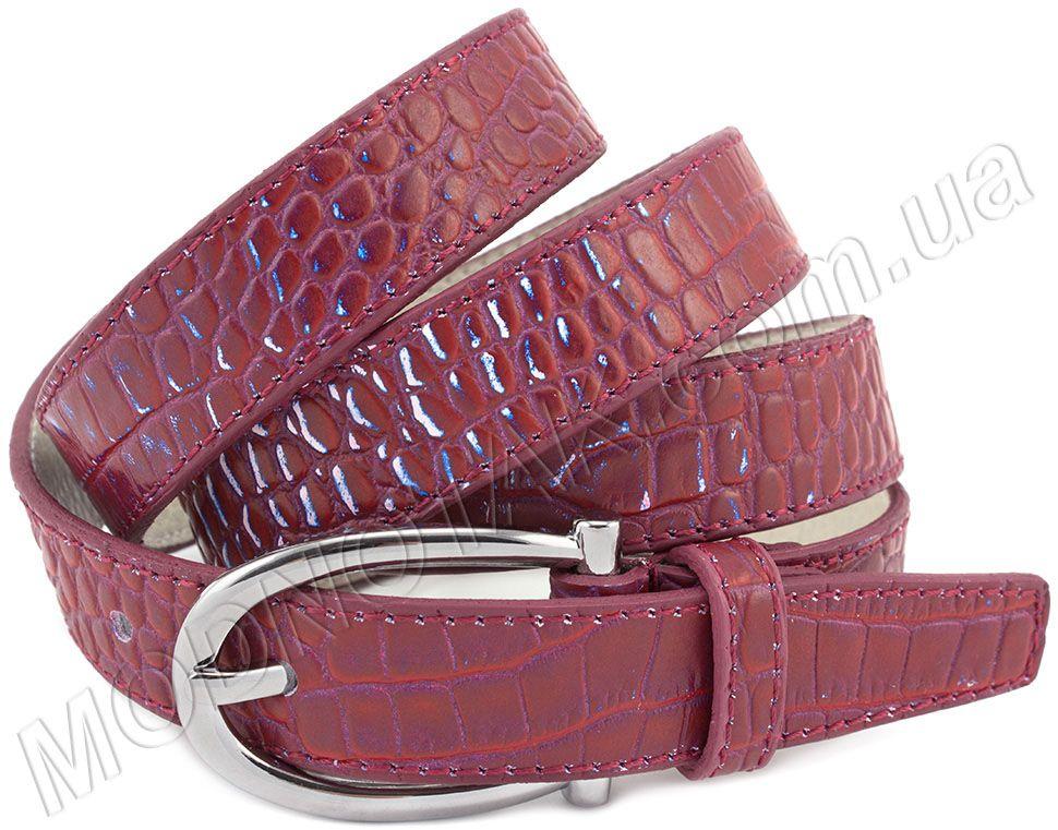 ef2910268889 Узкий кожаный пояс бордового цвета Sergio Torri (25022) купить в Киеве,  цена | MODNOTAK